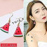 VVSBAOZI Kristall Ohrringe Kreatives Spraylack-Mattholzohrringe Korea-wilde Pers5onlichkeitmaschen-hängende Ohrringe lange Temperamentohrringe, milchige weiße 1# Wassermelone