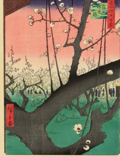 Plum garden, Ando Hiroshige. Blank journal: 150