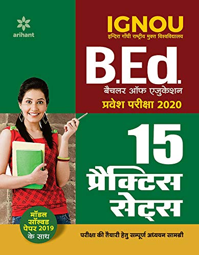 15 Practice Sets IGNOU B.Ed Pravesh Pariksha 2020