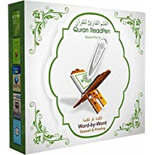 Digital Holy Quran Pen Exclusive Word-by-Word Function for Kid and Arabic Learner Downloading Many Reciters and Languages Digital Qu'ran Talking Pen 5 Small Books Color Box