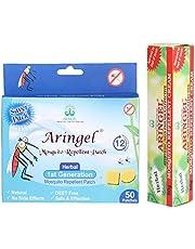 Aringel Mosquito Repellent Patch 1st Generation, 50 Pieces with Mosquito Repellent Cream, 50g