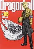 Dragon Ball perfect edition, Tome 5
