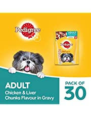 Pedigree Adult Wet Dog Food Food, Chicken & Liver Chunks in Gravy, 30 Pouches (30 x 80g)