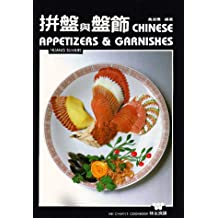 Chinese Appetizers and Garnishes