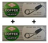 #3: Set of 2 Pcs Coffee / Tea / Water / Milk Heater Boiler Immersion Rod/Heating Rod