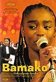 Bamako  (OmU) [Edizione: Germania]