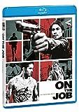 On the job [Blu-ray] [Import anglais]