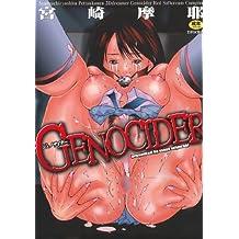 Genocider (エンジェルコミックス)