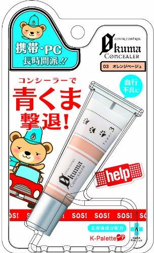 k-palette-kuma-cover-control-concealer-03