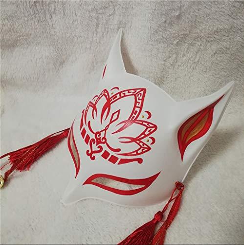 FYPmj Mascarade Alte Windmaske des halben Gesichtes, die 35g wiegt, chinesische Art Yin und Yang-Maske, japanische Fuchsmaske, umweltfreundliche ungiftige materielle Acrylmaske (Color : F)