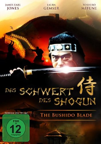 Das Schwert des Shogun - The Bushido Blade (New - Tattoo Shogun