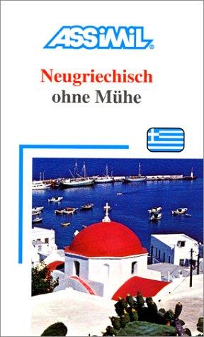 Neugriechisch ohne Mühe (en allemand)