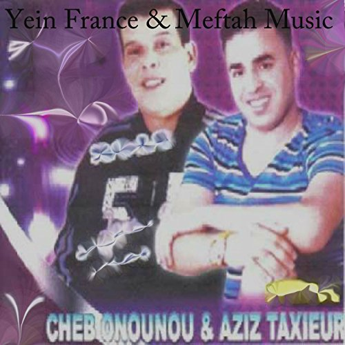 ounounou et taxieur mp3