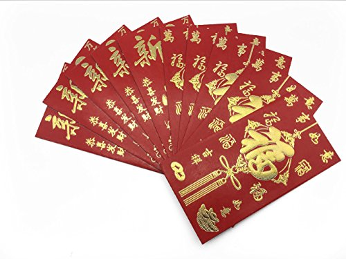 Neue Baby-geschenk-karte (Rot Briefumschläge, louzedaya Traditionelle Rot Umschläge für chinesische Neues Jahr Chinesische Hochzeit Graduation Geburtstag, und Baby Geschenk Pocket Money Lucky Hong Bao rot Paket Lai siehe 16x 8,4cm 10Stück)
