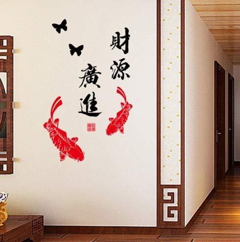 CMMO Chinese New Year Wandaufkleber Kreative Red Rich Fishes Home Wanddekoration Poster DIY Wandbild Glas Fenster Aufkleber