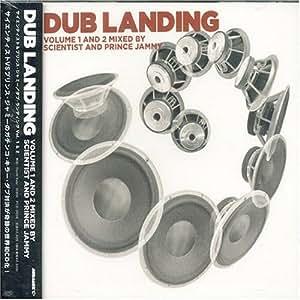 Vol.1-2-Dub Landing