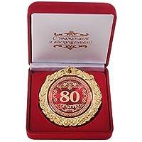 Medaglia in Scatola regalo 80 Anni 80