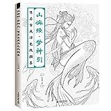 Gaocheng Libro de Colorear Creativo Chino Línea Dibujo de Bosquejo Libro de Texto Vintage Belleza...