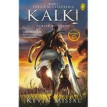 Dharmayoddha Kalki: Avatar of Vishnu [Paperback] [Jan 01, 2017] Kevin Misal