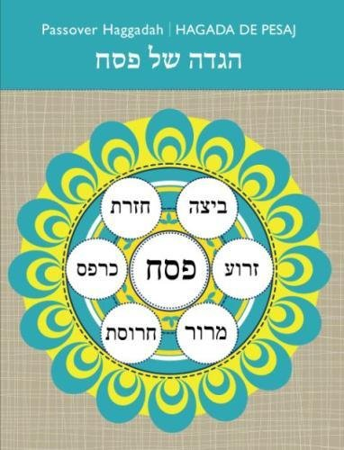 Passover Haggadah - Hagada de Pesaj: Written in 3 Languages Hebrew, English and Spanish All in one Hagaddah! por Bela Breziner