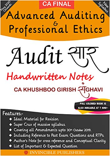 Audit Saar - Complete Revision of Audit in Just 200 Pages For CA Final (Applicable for May 2020 onwards)