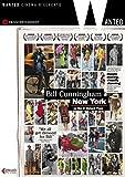 Bill Cunningham New York [Italia] [DVD]