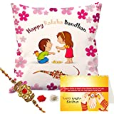 Aart Store Rakhi Gift For Sister And Brother | Rakhi Gift For Brother | Gift For Sister | Rakhi Gift | Rakshabandhan Gift Ideas | Online Rakhi Gifts |Printed Cushion With Filler, Rakhi, Roli, Chawal Exciting And Loving Raksha Bandhan Greeting Card For Bro