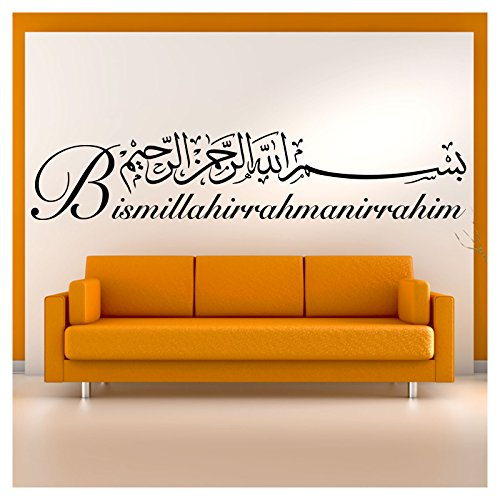 Wandora W1482 Wandtattoo Spruch Bismillah I schwarz (BxH) 100 x 20 cm I Islam Allah Arabisch Gott Türkei Aufkleber Wandaufkleber Wandsticker