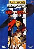 Lupin Iii - Viaggio Nel Pericolo