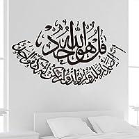 TOPmountain Muslim Wall Sticker Calligraphy Arabic Wall Sticker Removable Wall Stickers Murals Decal