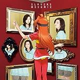 Songtexte von Megumi Hayashibara - Slayers MEGUMIX