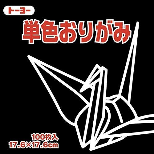 Japanisches Origami-Papier, 17,6x 17.6cm, 100Blatt, schwarz (weiße Rückseite) von Tokyo 065154 -