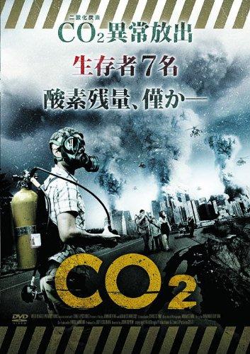 Preisvergleich Produktbild Co2 [DVD-AUDIO]