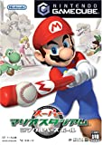 Super Mario Stadium Miracle Baseball [Japan Import] [GameCube] (japan import) -