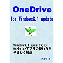 OneDrive for Windows8 update (Japanese Edition)