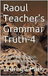 Raoul Teacher's Grammar Truth-4: Insight Into English Grammar in Korean