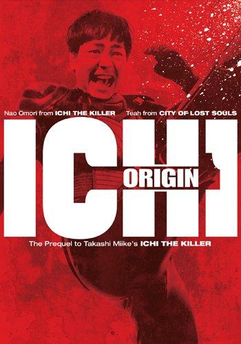 Ichi 1: Origin / (Sub) [DVD] [Region 1] [NTSC] [US Import]