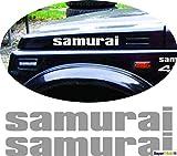 SUPERSTICKI Suzuki Samurai Auto Aufkleber ca 20cm 2 Stück Aufkleber Sticker Decal aus Hochleistungsfolie Aufkleber Autoaufkleber Tuningaufkleber Racingaufkleber Rennaufkleber Hochleistungs