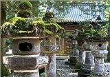 Leinwandbild 90 x 60 cm: Buddhistischer Tempel in Nikko, Japan von Terje Langeland - fertiges Wandbild, Bild auf Keilrahmen, Fertigbild auf echter Leinwand, Leinwanddruck