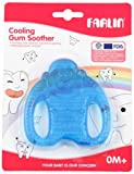#5: Farlin BF 147 Water Filled Cooling Gum Soother (Blue)