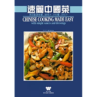 Chinese Cooking Made Easy: With Simple Sauces and Dressings (Wei-chuans cookbook)