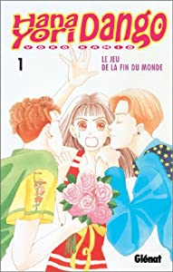 Hana Yori Dango Edition simple Tome 1