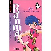 Ranma 1/2 Vol.22