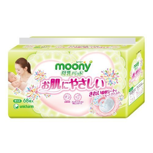 unicharm-diapers-moony-for-boy-underware-style-l-size-44-sheets-japanese-import-by-unicharm