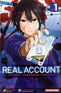 "Afficher ""Real account n° 1"""