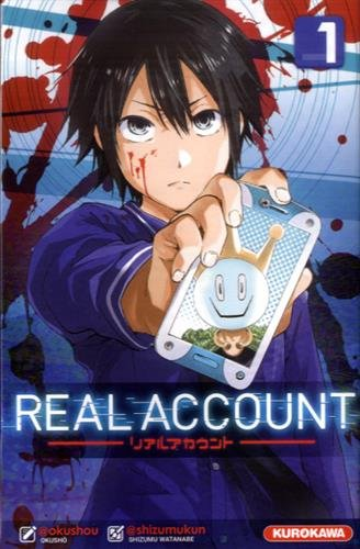 real-account-t1