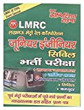 LMRC Junior Engineer CIVIL Entrance Exam (Hindi)