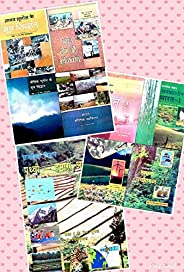 NCERT textbooks class 6 to 12 Geography in hindi (bhugol) for CBSE and UPSC (get a five colours textliner set