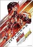 Ant-Man Y La Avispa - Edición Metálica 3D [Blu-ray]