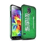 Stuff4 Gloss Phone Case for Samsung Galaxy S5 Neo/G903 Asian Flag Saudi Arabia/Arabian